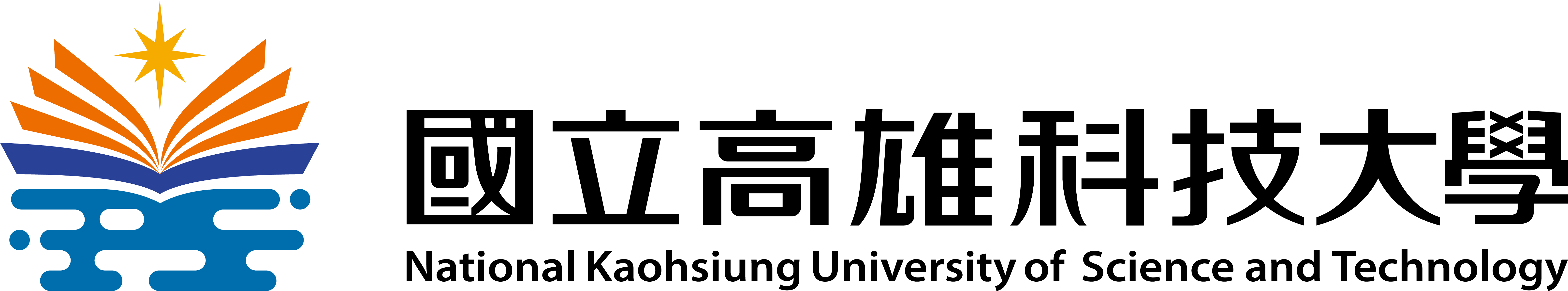 Nkust Logo